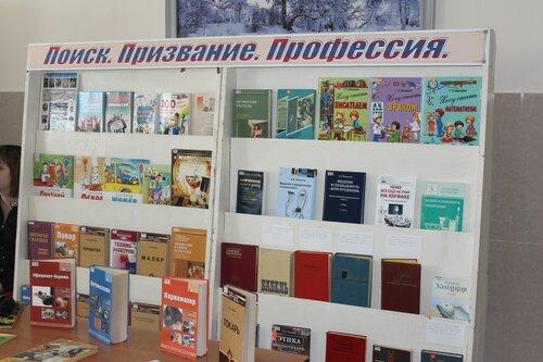 ярмарка профессий в Куйбышеве