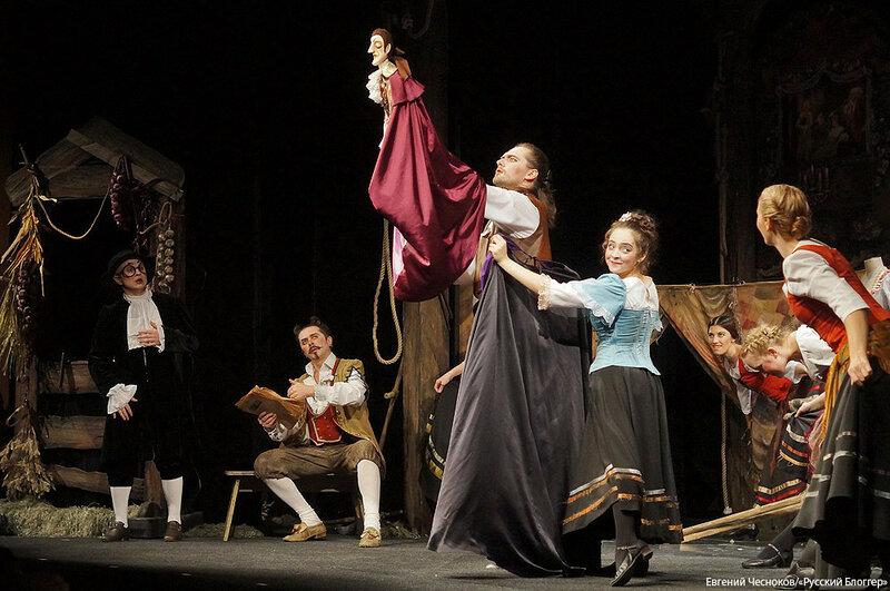 Зима. Театр кукол. Фигаро. 30.01.16.03..jpg