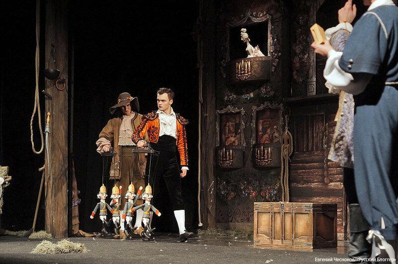 Зима. Театр кукол. Фигаро. 30.01.16.29..jpg
