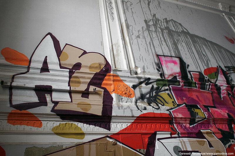 27. Солянка 7. Парадная лестница. 12.03.16.04..jpg