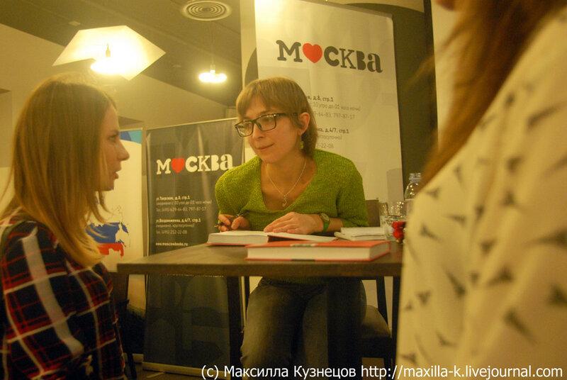 автограф-сессия Аси Казанцевой