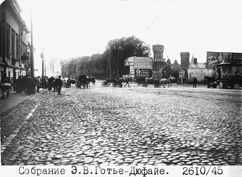 17074 Зоосад 1914 Готье-Дюфайе.jpg