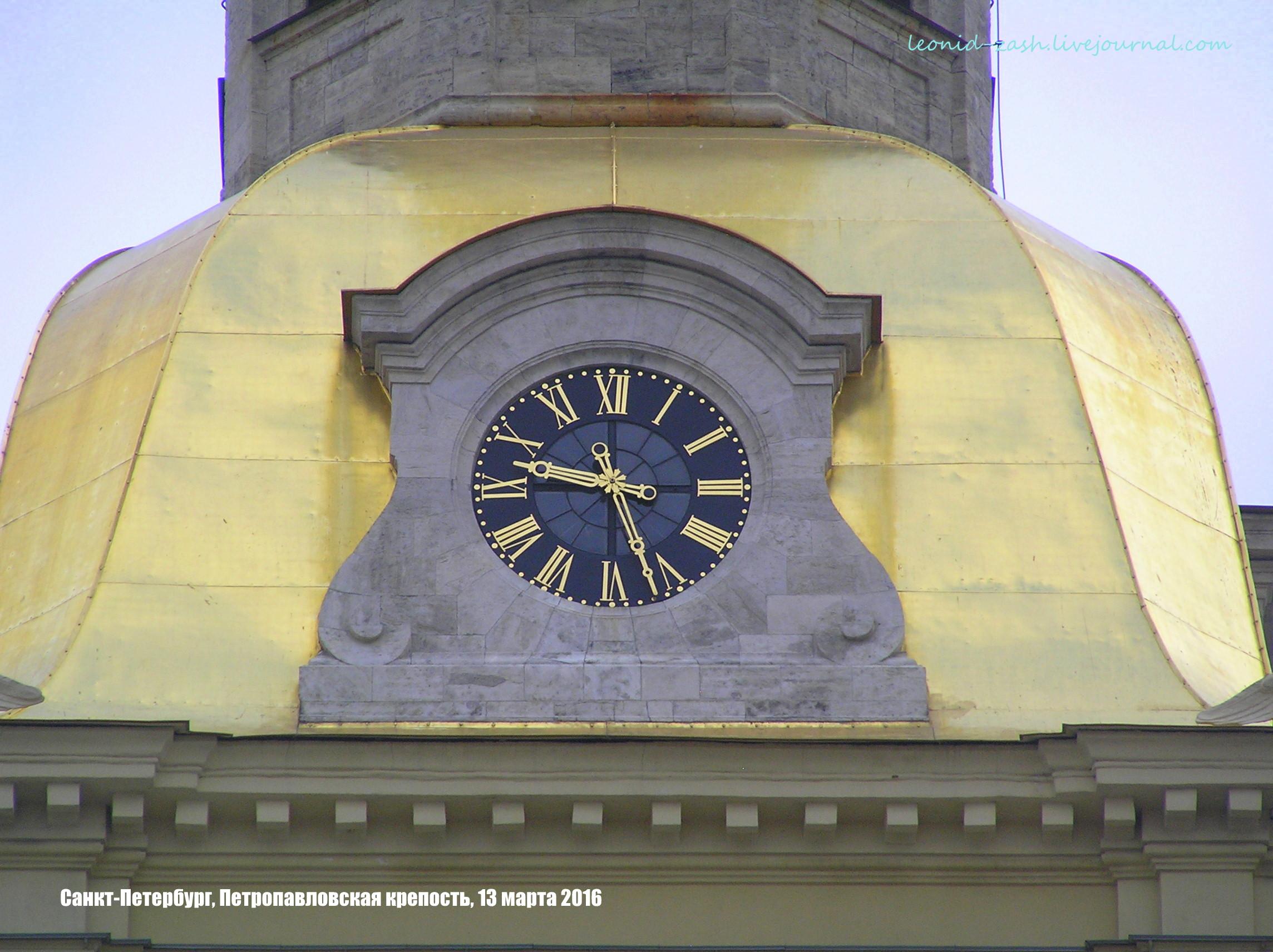 Петропавловская крепость 12.JPG
