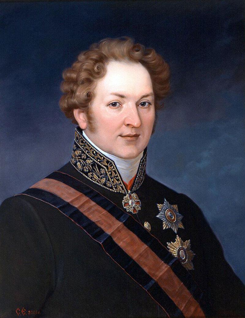 Портрет гос. деятеля XIXв. кн. Куракина Алексея Борисовича 1759-1829гг.