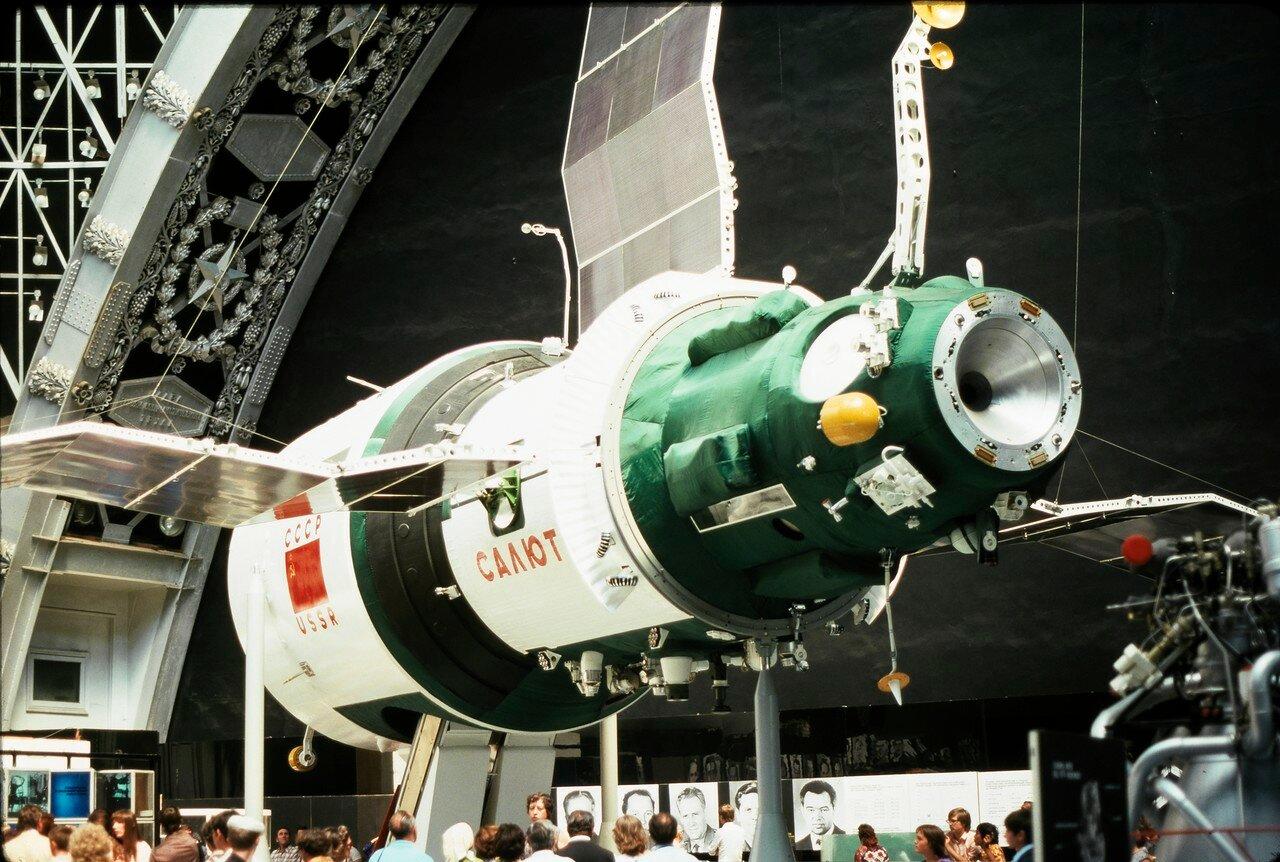 ВДНХ. Павильон Космонавтики. Орбитальная станция Салют-4