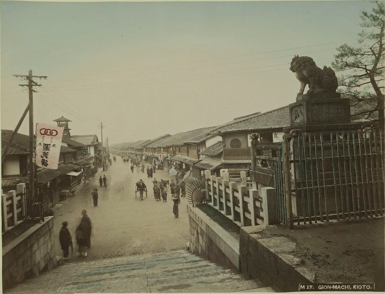 Киото. Квартал Гион