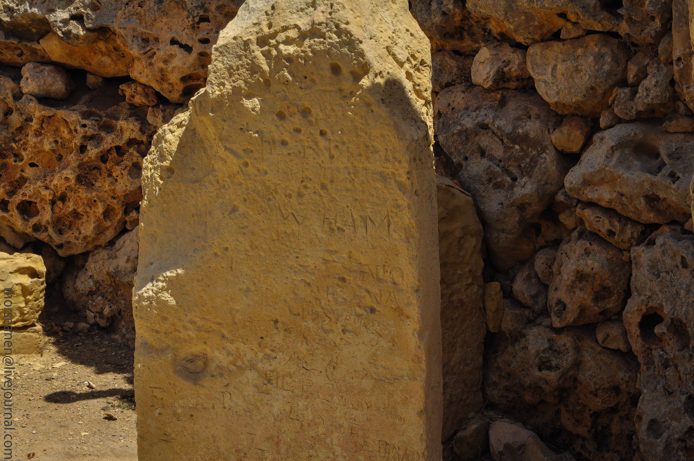 Malta-Tempel-(29).jpg
