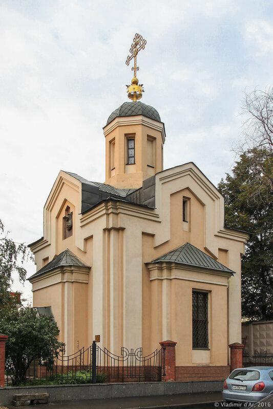 Крестильный храм-часовня при церкви Вознесения Господня за Серпуховскими воротами