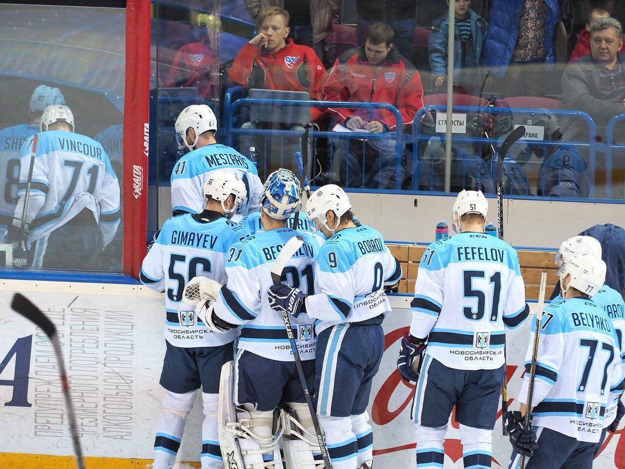136Восток 1/2 плей-офф Металлург - Сибирь 08.03.2016