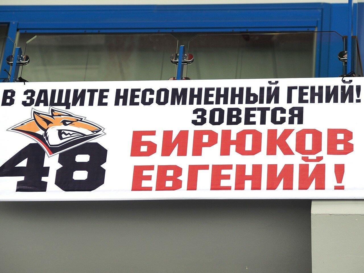 155Восток 1/2 плей-офф Металлург - Сибирь 08.03.2016