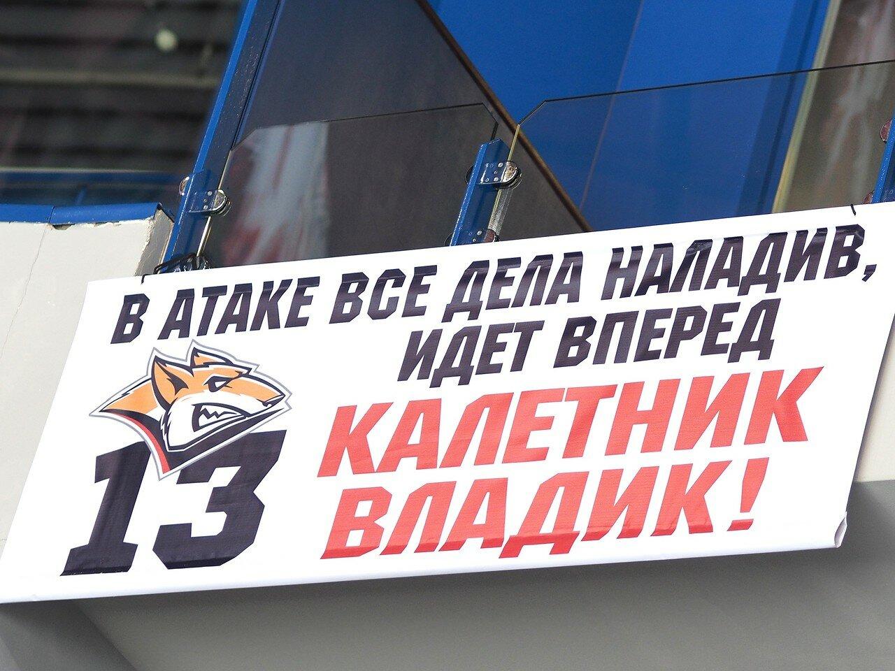 166Восток 1/2 плей-офф Металлург - Сибирь 08.03.2016