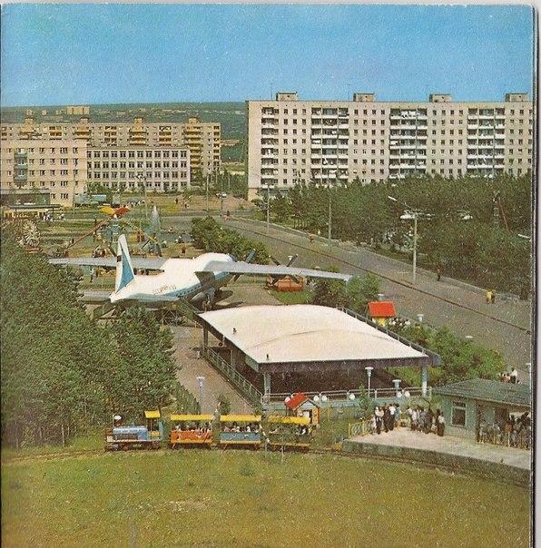 1970е Воронеж Танаис.jpg