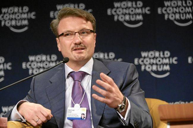 Греф предсказывает обветшание экономики России в будущем году