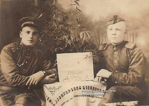 Филатов Василий Михайлович, Маньчжурия, 19.11.1945 г.