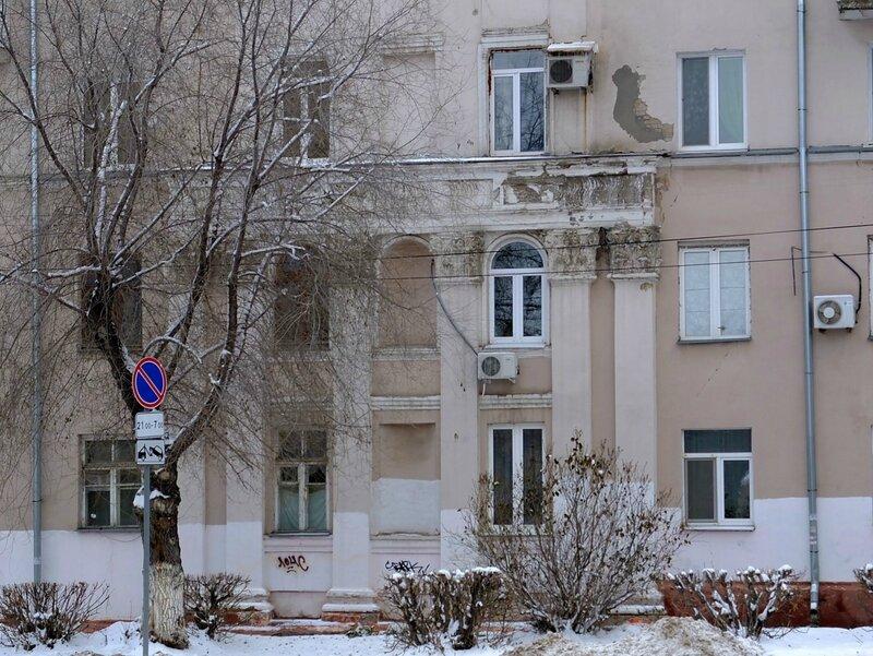 Новокуйбышевск 139.JPG