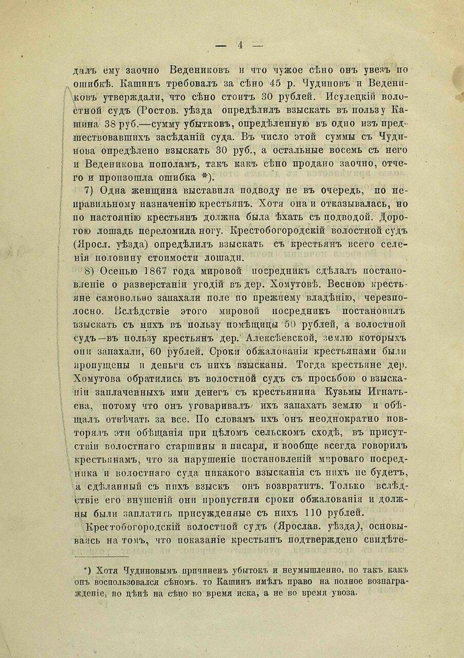 https://img-fotki.yandex.ru/get/69089/19735401.fb/0_960f5_2970a36d_XXXL.jpg
