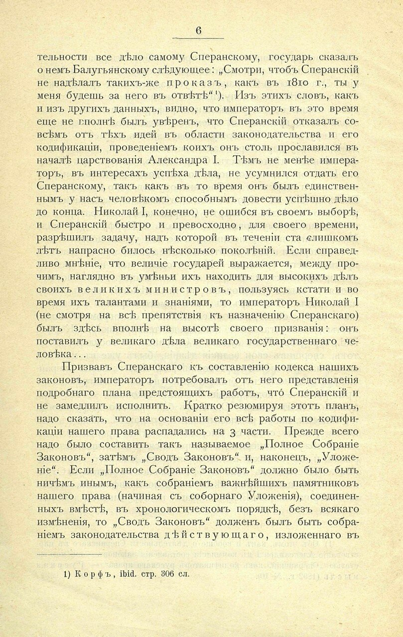 https://img-fotki.yandex.ru/get/69089/19735401.fc/0_9615c_8ea15dea_XXXL.jpg