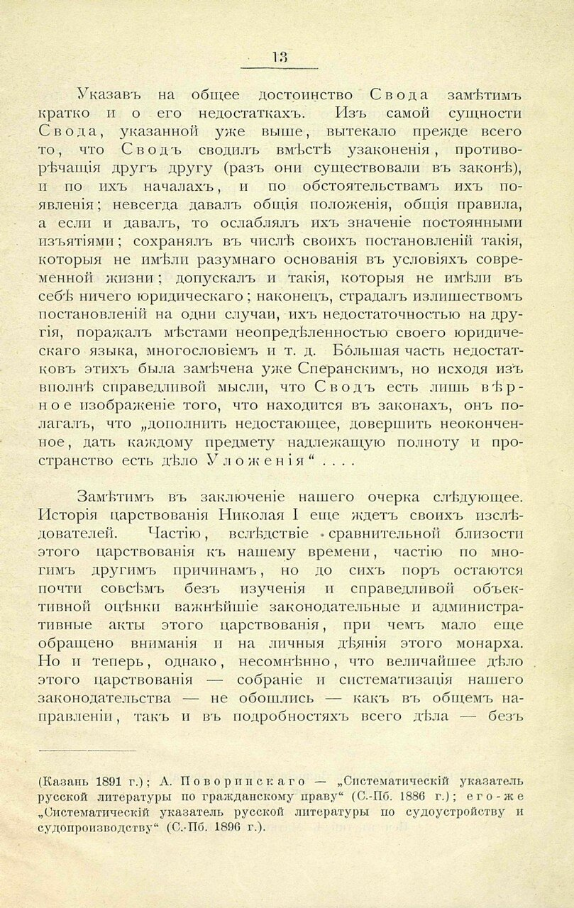 https://img-fotki.yandex.ru/get/69089/19735401.fc/0_96160_f3074413_XXXL.jpg