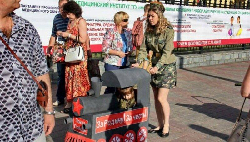 «Якщо росіянин любить Росію   він патріот»