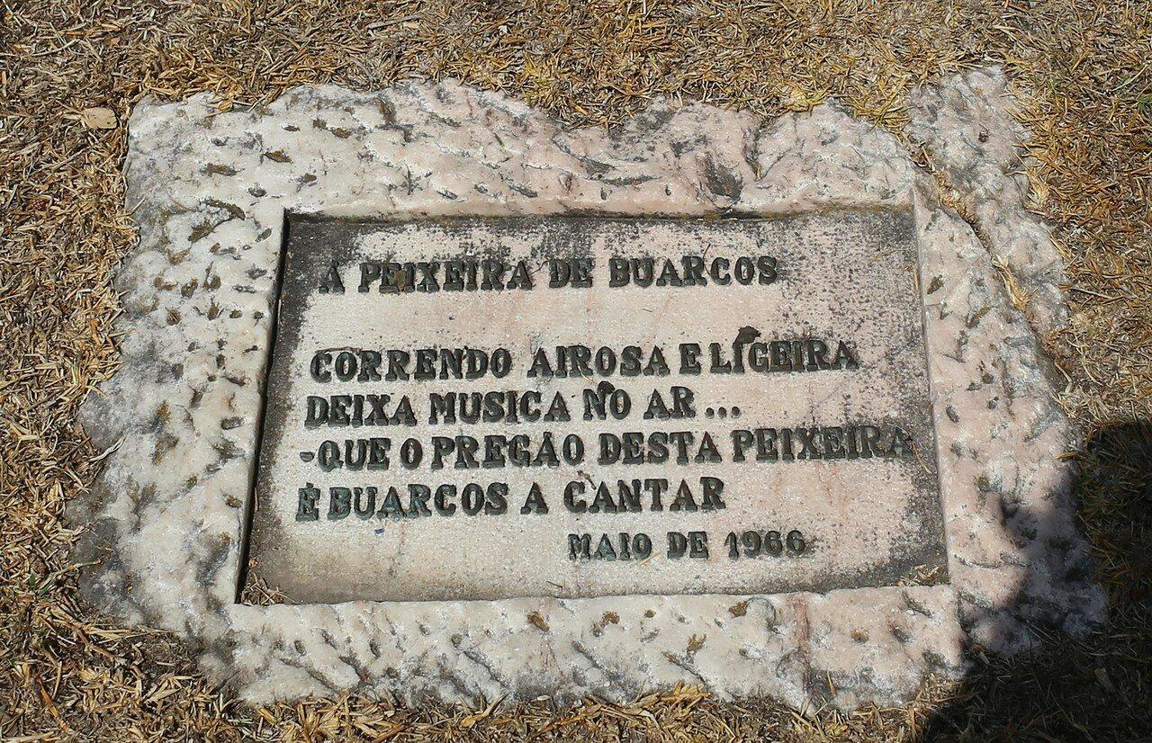 Фигейра-да-Фош