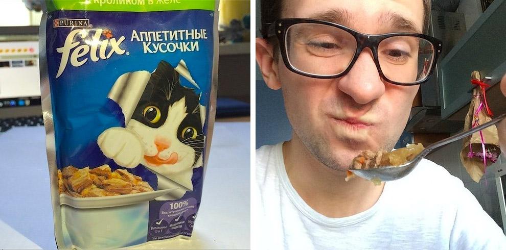 кошачий корм FELIX на вкус