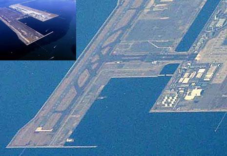 ТОП 30 Самые опасные аэропорты мира (фото 7)