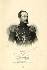 Константин Николаевич, Великий Князь, Генерал-Адмирал