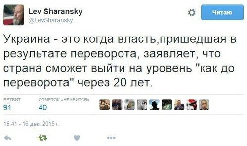 Хроники триффидов: Третьего Майдана уже не будет - будут погромы и суды Линча