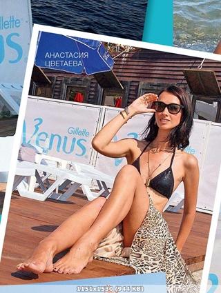 http://img-fotki.yandex.ru/get/69089/348887906.51/0_1485ef_d713d411_orig.jpg