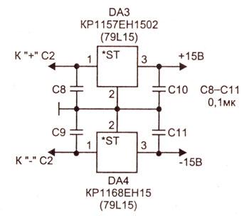 Лабораторный блок питания (0... ±20В; 1А) 0_1389d2_b92a6d83_orig