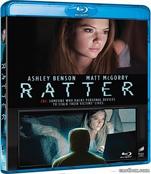 Крыса / Крысолов / Ratter (2015/BDRip/HDRip)