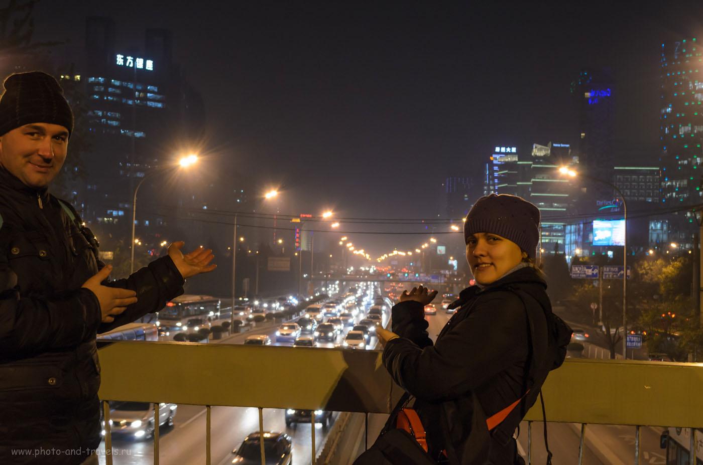 Фото 12. Еще один портрет, снятый моим талантливым штативом на Nikon D5100 KIT 18-55 одним приятным вечером в Пекине. Поездка дикарями в Китай