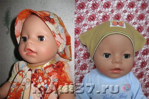 косынка для куклы
