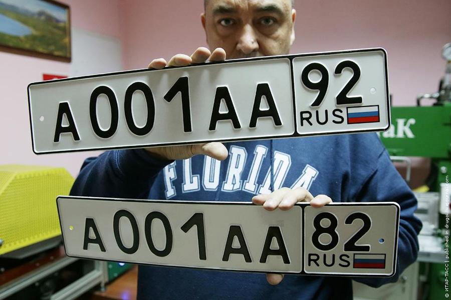 Как крымчанам ездить на машине на Украину. Предложение Украины