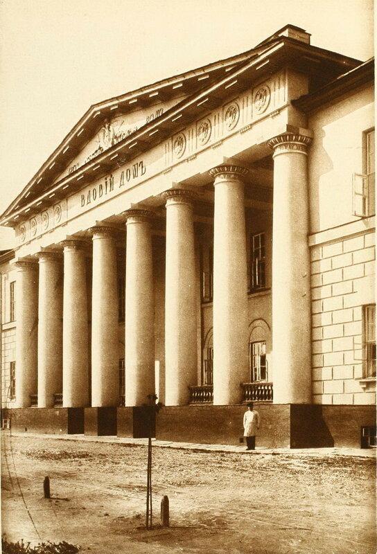 40152 Вдовий дом 1900-е.jpg