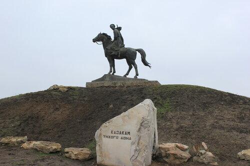 Памятник казакам Тихого Дона