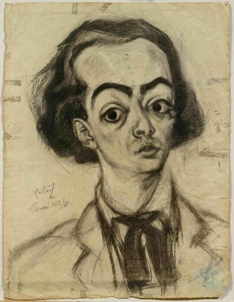 1923. Автопортрет