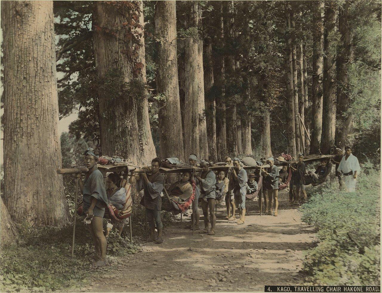 Каго. Путешествие по Хаконэ -роуд