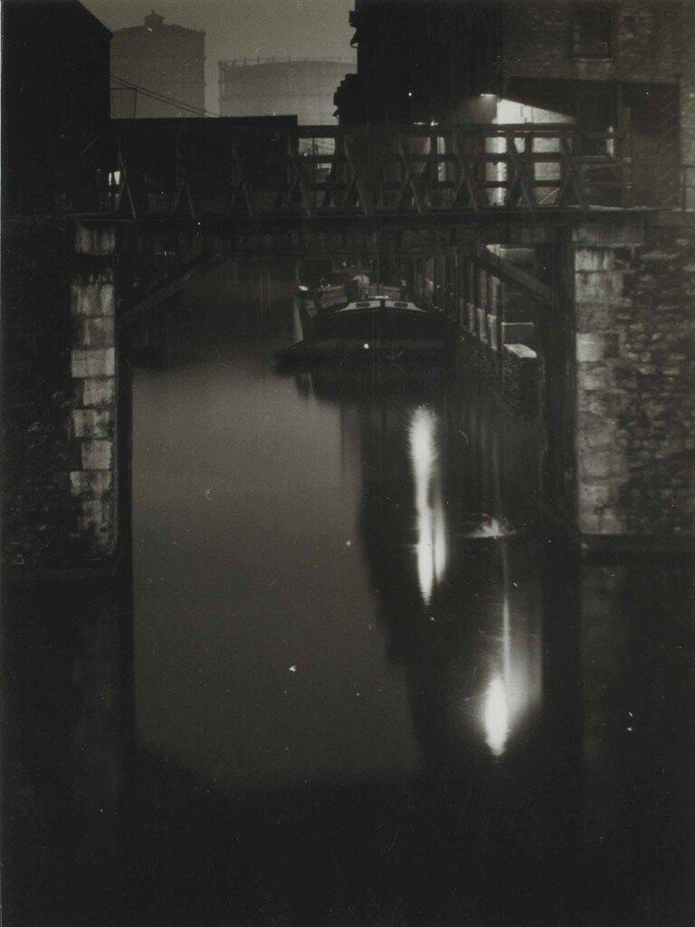 1932. Уркский канал