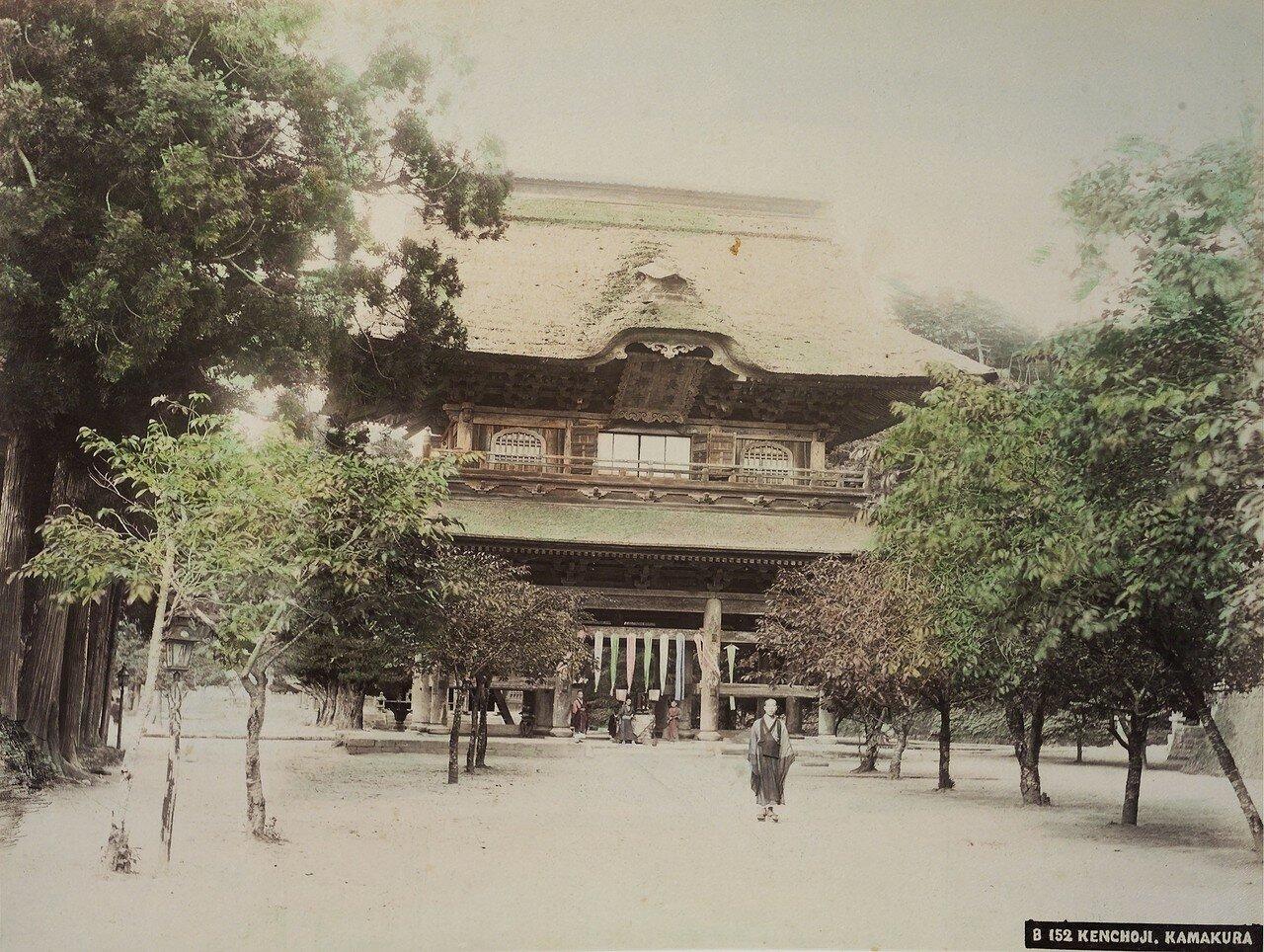 Камакура. Храм Кэнтё-дзи