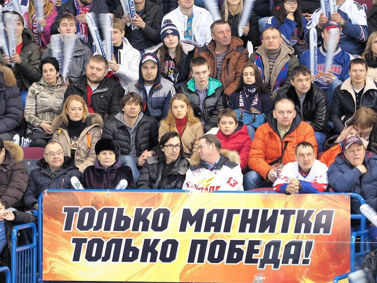 116Восток 1/2 плей-офф Металлург - Сибирь 08.03.2016