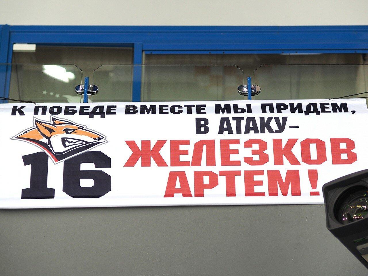 146Восток 1/2 плей-офф Металлург - Сибирь 08.03.2016