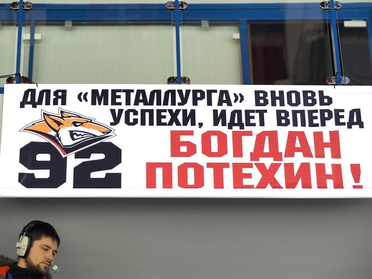 149Восток 1/2 плей-офф Металлург - Сибирь 08.03.2016