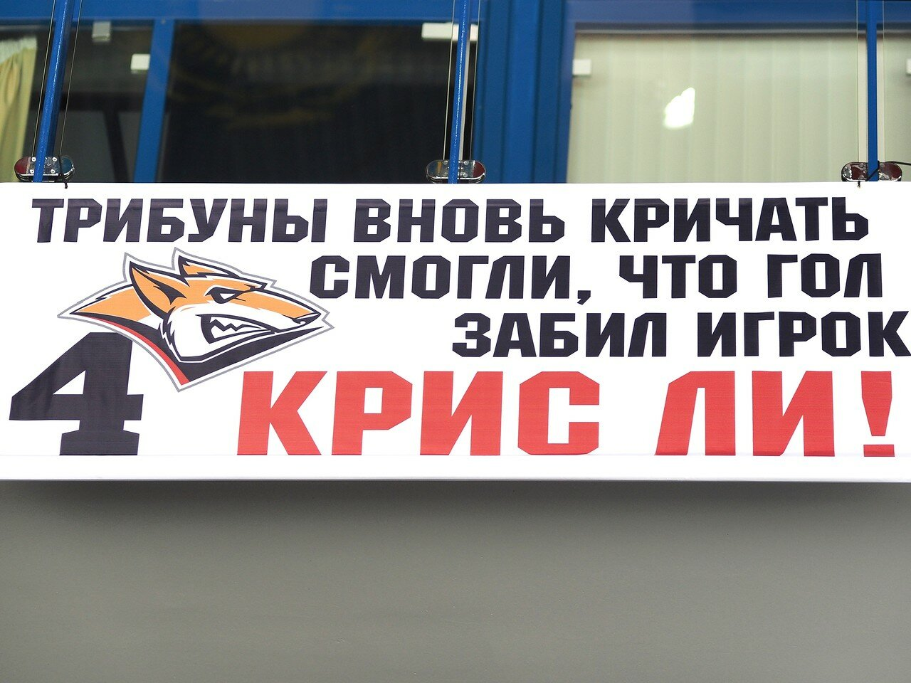 153Восток 1/2 плей-офф Металлург - Сибирь 08.03.2016