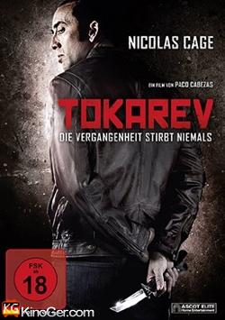 Tokarev - Die Vergangenheit stirbt niemals (2014)