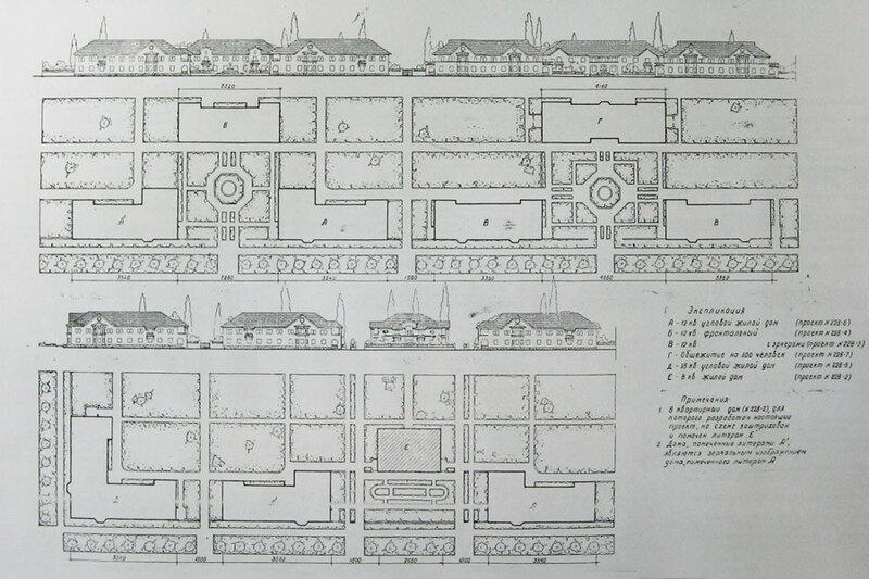 Советские типовые проекты 1930-50-х гг. в Самаре