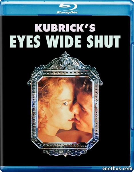 С широко закрытыми глазами / Eyes Wide Shut (1999/BDRip/HDRip)