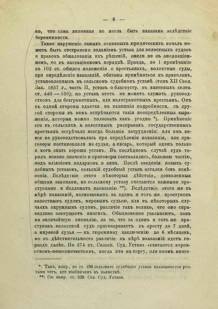 https://img-fotki.yandex.ru/get/69324/19735401.fb/0_960f7_69c5b96d_XXXL.jpg