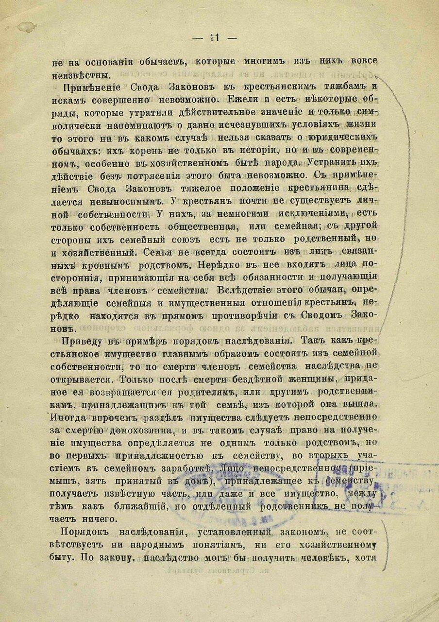 https://img-fotki.yandex.ru/get/69324/19735401.fb/0_960fc_ff324dd1_XXXL.jpg