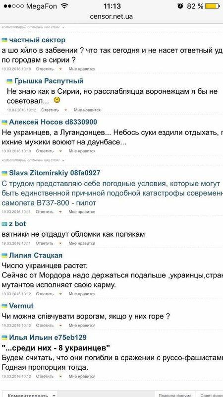 укро_дно.jpg